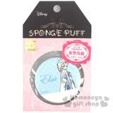 〔小禮堂〕迪士尼 冰雪奇緣 手套型氣墊粉撲《藍.點點》BB.CC霜.氣墊粉餅專用