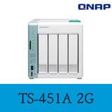 QNAP 威聯通 TS-451A-2G 4Bay NAS