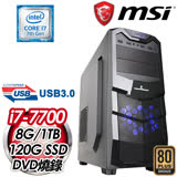 微星 PLAYER【一刀傾城】Intel I7-7700 1TB +120 SSD 高效能燒錄電腦