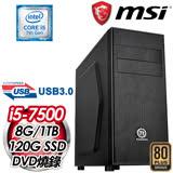 微星 PLAYER【日毀星沉】Intel I5-7500 1TB+120G SSD 高效能電腦