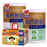 (限時加贈桂格大燕麥片禮盒組)桂格高鈣脫脂奶粉-雙認證(健康三益菌/零膽固醇)1.5kgX2罐