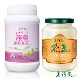 【老行家】夏日美顏組(30入珍珠粉+燕窩膠原蛋白(180顆))