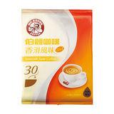 伯朗咖啡香滑風味三合一15G*30
