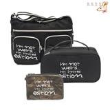 B.S.D.S冰山袋鼠 - 瑪德琳假期x多夾層輕體側背包+收納兩用包+漆皮小包3件組