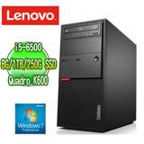 聯想 Lenovo ThinkCentre M900 MT 四核商用電腦 ( Core i5-6500 8G 1TB+WD 250G SSD Quadro K600繪圖卡 DVDRW WIN7專業版)