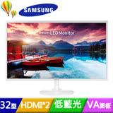 SAMSUNG 三星 S32F351FUE 32型VA雙HDMI零閃屏低藍光寬液晶螢幕