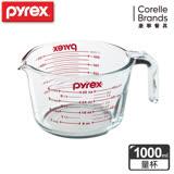 (任選)美國康寧 Pyrex 耐熱玻璃單耳量杯-1000ml