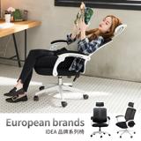IDEA-肯恩網背舒適護腰高背電腦椅-PU靜音滑輪
