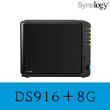 Synology群暉科技 DiskStation DS916+(8GB) 4Bay NAS 網路儲存伺服器