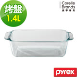 (任選)美國康寧 Pyrex 耐熱玻璃吐司烤盤-1.4L