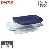 (任選)美國康寧 Pyrex 耐熱玻璃長方形烤盤2.8L-藍(含蓋)