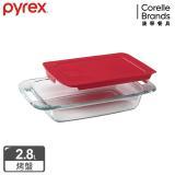 (任選)美國康寧 Pyrex 耐熱玻璃長方形烤盤2.8L-紅(含蓋)