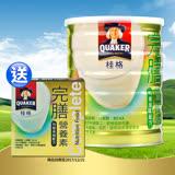 加贈3入裝小禮盒【桂格】完膳營養素 均衡保健配方850g(1罐)