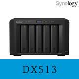 Synology 群暉科技 DX513 5Bay NAS專用擴充槽