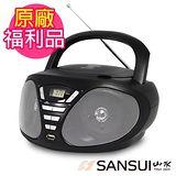 福利品-SANSUI山水 CD/FM/USB/AUX手提式音響 SB-U36