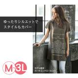 日本Portcros 預購-長版印花寬鬆舒適T恤(感謝語/M-3L)