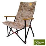 【OutdoorBase】NATURE 鋁合金高背休閒椅(600D雙層牛津布)/帆布折疊椅.休閒椅.高腳椅.輕便摺疊椅/附收納袋 25384 沙漠迷彩