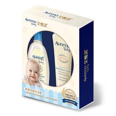 Aveeno艾惟諾 嬰兒燕麥寶寶洗髮沐浴禮盒 -friDay購物 x GoHappy
