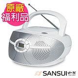 福利品-SANSUI山水 CD/FM/AUX手提式音響 SB-D30