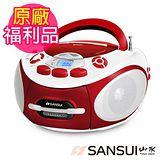 福利品-SANSUI山水 CD/MP3/USB/SD/AUX/卡帶手提式音響 SC-85C