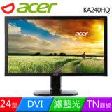 acer KA240HQ 24型雙介面低藍光液晶螢幕