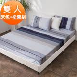 J-bedtime【白黑條紋】柔絲絨雙人三件式床包+枕套組