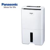 Panasonic國際牌11公升除濕機F-Y22BW