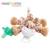美國 nookums 寶寶可愛造型安撫奶嘴/玩偶-棕色長頸鹿