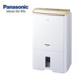Panasonic國際牌16公升除濕機 F-Y32CXW