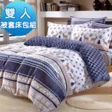 J-bedtime【白雪聖誕】雙面花柔絲絨雙人四件式被套床包組