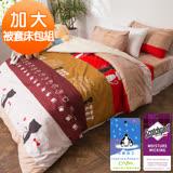 J-bedtime【浪漫黃昏】防蹣抗菌加大四件式被套床包組(使用3M吸濕排汗藥劑)