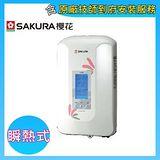 櫻花 SH-125 數位恆溫瞬熱式電熱水器 3-6L