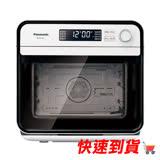 【國際牌Panasonic】15L蒸氣烘烤爐 NU-SC100