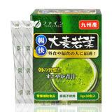 加贈2包【FINE】中化 暢快 100%暢快大麥若葉精力湯30包裝 純素可食