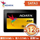 ADATA 威剛 Ultimate SU900 512G SSD固態硬碟