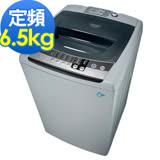 Sampo 聲寶6.5公斤全自動洗衣機 ES-E07F(G)