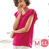 日本Portcros 預購-簡約荷葉袖圓領上衣(共兩色/M-LL)