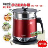 (福利品)Fujitek 富士電通 多功能美食鍋(附贈大蒸籠) FT-PNA01