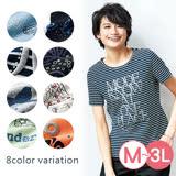 日本Portcros 預購-亮麗休閒印花圓領T恤(共八色/M-3L)