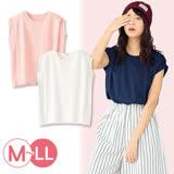 日本Portcros 預購-簡約折縫設計圓領T恤(共三色/M-3L)