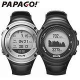 PAPAGO GOLiFE GoWatch X-PRO GPS 頂級旗艦錶款腕錶 【原廠公司貨】太陽能露營燈