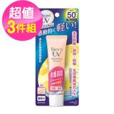 蜜妮Biore 含水防曬保濕裸妝乳 SPF50+/PA+++ (3件組)