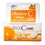 超優質+ 膠原維他命C1000發泡錠 10粒/瓶◆德瑞健康家◆