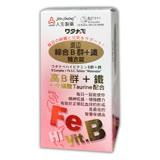 人生製藥 渡邊綜合B群+鐵糖衣錠 90錠/瓶◆德瑞健康家◆