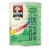 桂格完膳營養素雙效營養配方 850G/瓶◆德瑞健康家◆