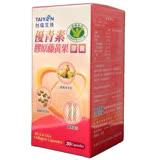 台鹽 優青素膠原藤黃果膠囊 30顆/瓶◆德瑞健康家◆