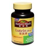 萊萃美 葉黃素液態軟膠囊 30粒/瓶◆德瑞健康家◆