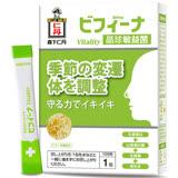 森下仁丹 晶球敏益菌BIFINA VITALITY 14條/盒◆德瑞健康家◆