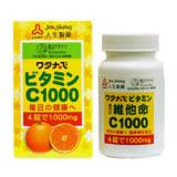 人生製藥渡邊維他命C1000 100粒/瓶◆德瑞健康家◆
