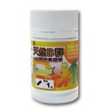 宏醫 天然B群66種蔬果酵素 30顆/瓶◆德瑞健康家◆